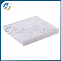 Cabin Air Filter   68042866AA  For CHRYSLER